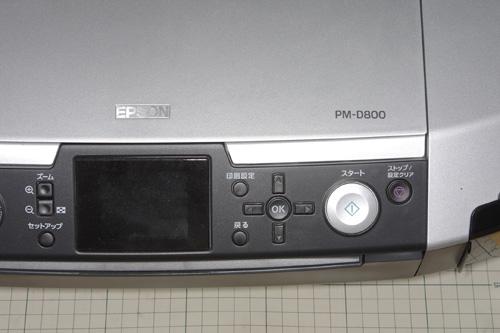 CRW_0046.JPG