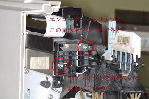 CRW_0121.JPG