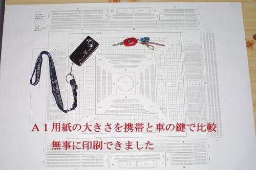 CRW_0136.JPG